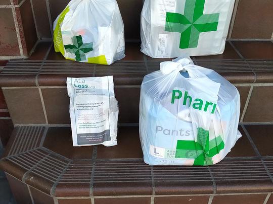 Drugstore chore