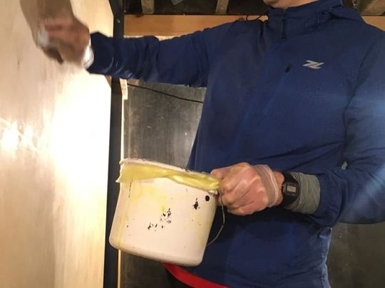Varnishing Our Reputation